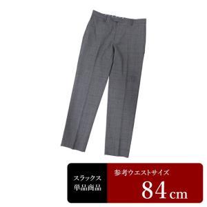 セール対象 ORIHICA スラックス メンズ ウエスト84cm×股下75cm 男性用スラックス/中古/訳あり/クールビズ/VDWW09 igsuit