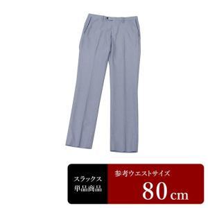 CAFE SOHO スラックス メンズ ウエスト80cm×股下81cm 男性用スラックス/中古/訳あり/VDWY08|igsuit