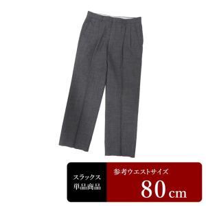 FARAGO スラックス メンズ ウエスト80cm×股下67cm 男性用スラックス/中古/訳あり/VDXA06|igsuit