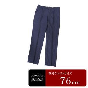 スラックス メンズ ウエスト76cm×股下72cm 男性用スラックス/中古/訳あり/VDXA08 igsuit