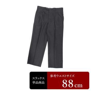 セール対象 D'URBAN スラックス メンズ ウエスト88cm×股下68cm 男性用スラックス/中古/訳あり/クールビズ/VDXA11|igsuit