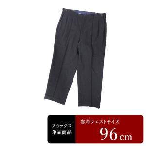 スラックス メンズ ウエスト96cm-110cm×股下64cm 男性用スラックス/中古/訳あり/VDXB02|igsuit