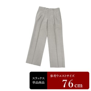 VISARUNO スラックス メンズ ウエスト76cm×股下72cm 男性用スラックス/中古/訳あり/VDXC11 igsuit