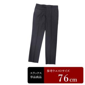 TORNADO MART スラックス メンズ ウエスト76cm×股下80cm 男性用スラックス/中古/訳あり/VDXD04 igsuit