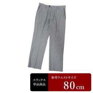 ORIHICA スラックス メンズ ウエスト80cm×股下72cm 男性用スラックス/中古/訳あり/VDXD06 igsuit