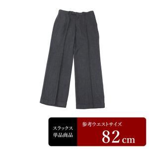 TAKEO KIKUCHI スラックス メンズ ウエスト82cm×股下83cm 男性用スラックス/中古/訳あり/VDXE07 igsuit