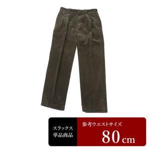UNIQLO スラックス メンズ ウエスト80cm×股下74cm 男性用スラックス/中古/訳あり/VDXE08|igsuit