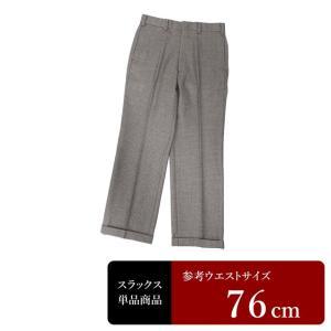 J.PRESS スラックス メンズ ウエスト76cm×股下72cm 男性用スラックス/中古/訳あり/VDXF02|igsuit