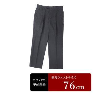 DKNY スラックス メンズ ウエスト76cm×股下82cm 男性用スラックス/中古/訳あり/VDXF07 igsuit