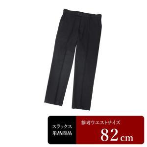 セール対象 UNIQLO スラックス メンズ ウエスト82cm×股下74cm 男性用スラックス/中古/訳あり/VDXH09|igsuit