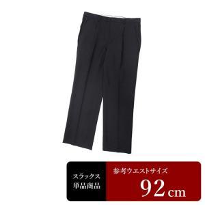 YUKI TORII スラックス メンズ ウエスト92cm×股下76cm 男性用スラックス/中古/訳あり/VDXQ08 igsuit