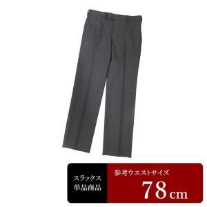 セール対象 UNIQLO スラックス メンズ ウエスト78cm×股下77cm 男性用スラックス/中古/訳あり/VDXS01|igsuit