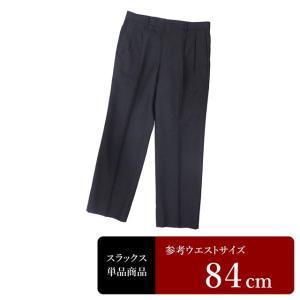 スラックス メンズ ウエスト84cm×股下71cm 男性用スラックス/中古/訳あり/VDXS05|igsuit