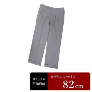 D'URBAN スラックス メンズ ウエスト82cm×股下68cm 男性用スラックス/中古/訳あり/VDXS14|igsuit