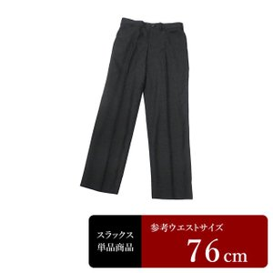 MEN'S BIGI スラックス メンズ ウエスト76cm×股下74cm 男性用スラックス/中古/訳あり/VDXT14|igsuit