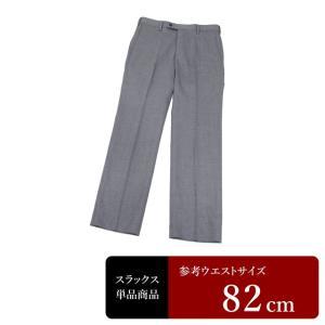 セール対象 UNIQLO スラックス メンズ ウエスト82cm×股下77cm 男性用スラックス/中古/訳あり/VDXT15|igsuit