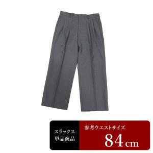 スラックス メンズ ウエスト84cm×股下66cm 男性用スラックス/中古/訳あり/VDXW01|igsuit