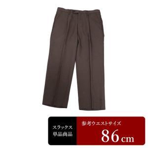 セール対象 LUCIANO BARBERA スラックス メンズ ウエスト86cm×股下67cm 男性用スラックス/中古/訳あり/VDXW02|igsuit