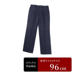 スラックス メンズ ウエスト96cm×股下77cm 男性用スラックス/中古/訳あり/VDXW04|igsuit