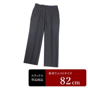 UNIQLO スラックス メンズ ウエスト82cm×股下76cm 男性用スラックス/中古/訳あり/クールビズ/VDXW08|igsuit