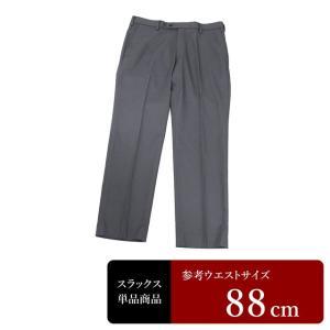UNIQLO スラックス メンズ ウエスト88cm×股下73cm 男性用スラックス/中古/訳あり/VDXW13|igsuit