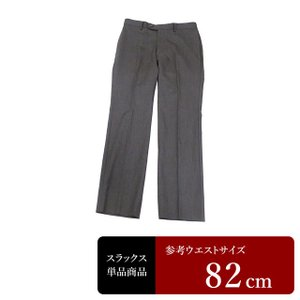 TAKA Q スラックス メンズ ウエスト82cm×股下76cm 男性用スラックス/中古/訳あり/VDXX05|igsuit