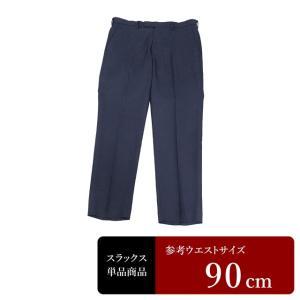 UNIQLO スラックス メンズ ウエスト90cm×股下76cm 男性用スラックス/中古/訳あり/VDXX09|igsuit