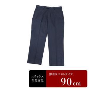 UNIQLO スラックス メンズ ウエスト90cm×股下74cm 男性用スラックス/中古/訳あり/VDXX10|igsuit