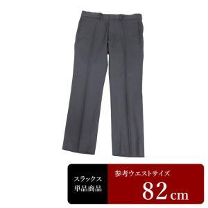 MEN'S BIGI スラックス メンズ ウエスト82cm×股下70cm 男性用スラックス/中古/訳あり/VDXX13|igsuit