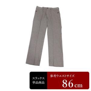 衣替え応援セール ZARA MAN スラックス メンズ ウエスト86cm×股下80cm 男性用スラックス/中古/訳あり/VDXY02|igsuit