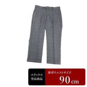 スラックス メンズ ウエスト90cm×股下67cm 男性用スラックス/中古/訳あり/VDXY05|igsuit