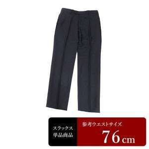 スラックス メンズ ウエスト76cm×股下74cm 男性用スラックス/中古/訳あり/VDXY06|igsuit