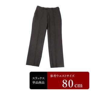 スラックス メンズ ウエスト80cm×股下75cm 男性用スラックス/中古/訳あり/VDXY12|igsuit