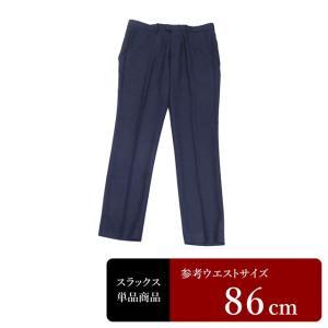 衣替え応援セール H&M スラックス メンズ ウエスト86cm×股下76cm 男性用スラックス/中古/訳あり/VDXY13|igsuit