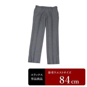衣替え応援セール UNIQLO スラックス メンズ ウエスト84cm×股下84cm 男性用スラックス/中古/訳あり/VDXZ02|igsuit
