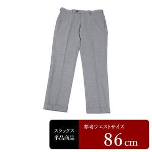 UNIQLO スラックス メンズ ウエスト86cm×股下78cm 男性用スラックス/中古/訳あり/VDXZ04|igsuit