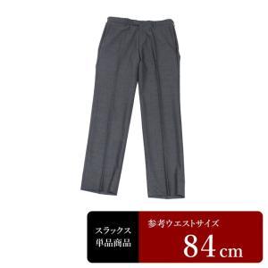 スラックス メンズ ウエスト84cm×股下81cm 男性用スラックス/中古/訳あり/VDXZ10|igsuit