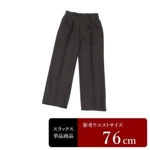 セール対象 COMME CA DU MODE スラックス メンズ ウエスト76cm×股下79cm 男性用スラックス/中古/訳あり/VDXZ12|igsuit