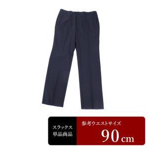セール対象 スラックス メンズ ウエスト90cm×股下83cm 男性用スラックス/中古/訳あり/クールビズ/VDXZ15 igsuit