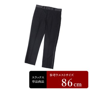 H&M スラックス メンズ ウエスト86cm×股下69cm 男性用スラックス/中古/訳あり/VDYA01|igsuit