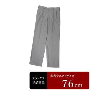 NEW YORKER スラックス メンズ ウエスト76cm×股下76cm 男性用スラックス/中古/訳あり/VDYA03|igsuit