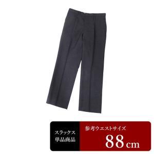 スラックス メンズ ウエスト88cm×股下80cm 男性用スラックス/中古/訳あり/VDYA13|igsuit