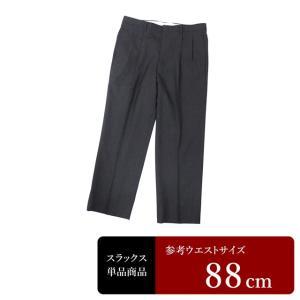 スラックス メンズ ウエスト88cm×股下72cm 男性用スラックス/中古/訳あり/VDYB10|igsuit