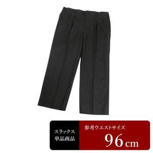 スラックス メンズ ウエスト96cm-112cm×股下70cm 男性用スラックス/中古/訳あり/VDYC07|igsuit