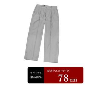UNIQLO スラックス メンズ ウエスト78cm×股下74cm 男性用スラックス/中古/訳あり/クールビズ/VDYC14|igsuit