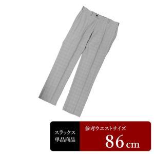UNIQLO スラックス メンズ ウエスト86cm×股下79cm 男性用スラックス/中古/訳あり/VDYD01|igsuit