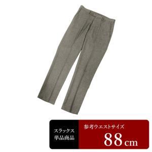 UNIQLO スラックス メンズ ウエスト88cm×股下84cm 男性用スラックス/中古/訳あり/VDYD04|igsuit