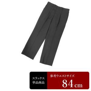 スラックス メンズ ウエスト84cm×股下74cm 男性用スラックス/中古/訳あり/VDYD10|igsuit