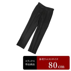 スラックス メンズ ウエスト80cm×股下80cm 男性用スラックス/中古/訳あり/VDYD14|igsuit