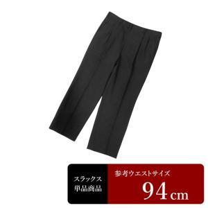 スラックス メンズ ウエスト94cm×股下72cm 男性用スラックス/中古/訳あり/VDYE01|igsuit